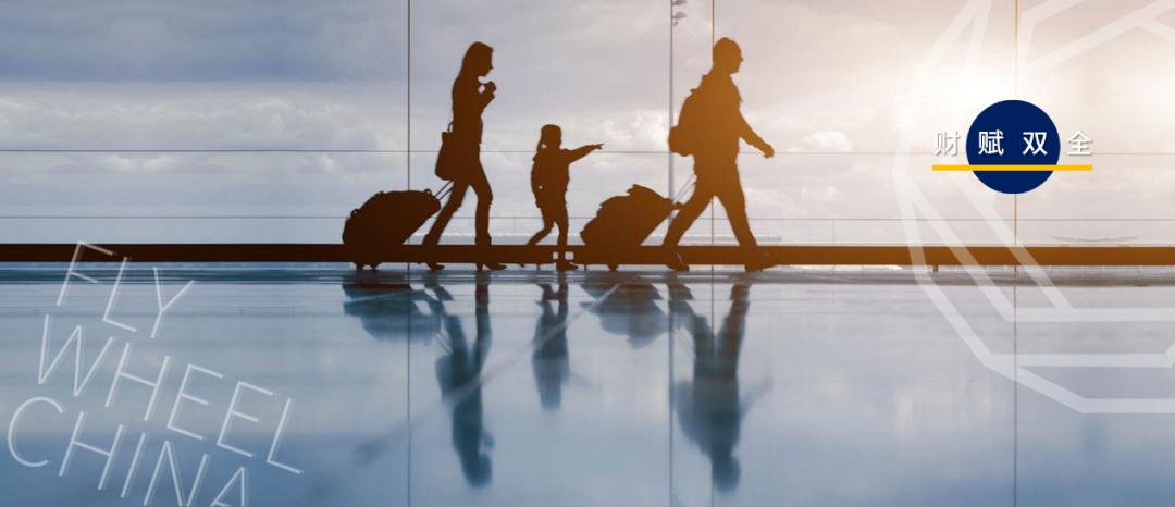 移民後你投保的香港保單怎麼辦?